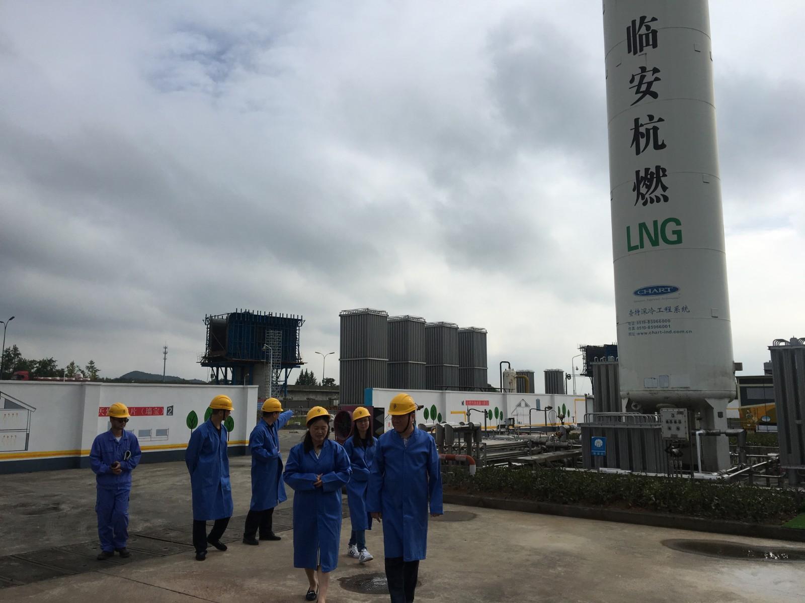 强建设  重发展  提品牌  优服务——杭燃集团总经理卢智宏一行莅临公司开展调研