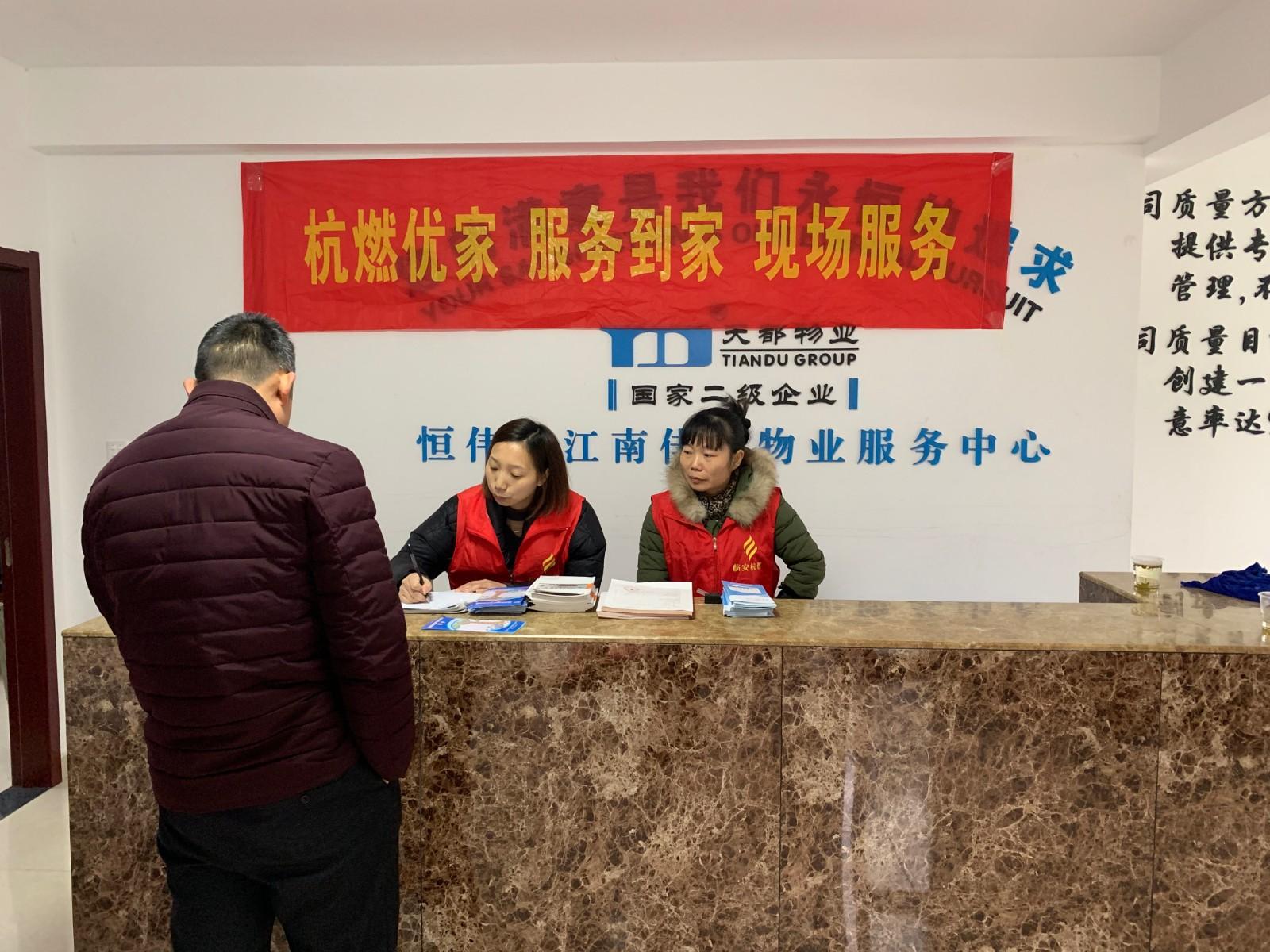 期盼已久的蓝色火焰终于来到了——临安杭燃2019年首个小区江南佳苑通气点火