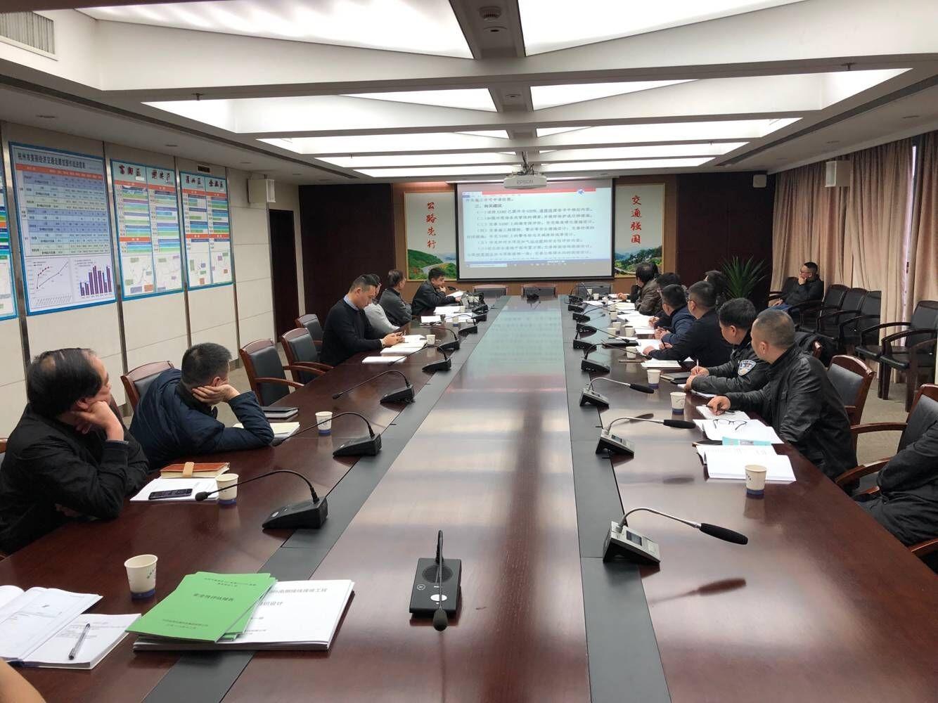 临安於潜镇燃气运营抢修综合基地项目新增进出道口方案取得评审会通过意见